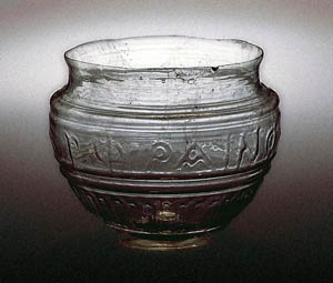 Roman mold-blown cup